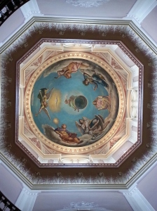 Ceiling in Administration Building